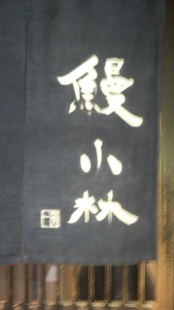 DCF00464